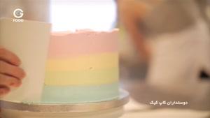 دوستداران کاپ کیک - کیک تولد