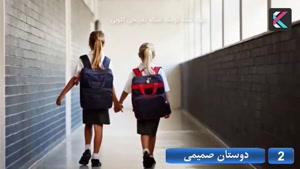 قوانین عجیب مدارس در جهان