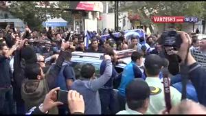 وداع هواداران استقلال با منصور پورحیدری