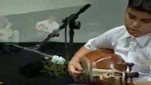 نوازندگی تار نوجوان در حضور استاد شهناز ، استاد شجریان