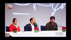 نشست خبری فیلم فروشنده با حضور شهاب حسینی، ترانه علیدوستی و اصغر فرهادی
