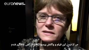 واکنش شهروندان فرانسوی به فیلم «فروشنده» اصغر فرهادی