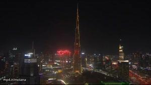 آتش بازی تحویل سال ۲۰۱۷ میلادی - دبی
