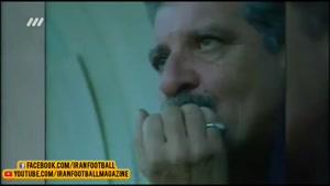 گزارش ویژه از زندگینامه فوتبالی و افتخارات منصور پورحیدری (نود ۳ آبان)
