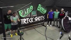چالش پرتاب توپ پینگ پونگ توسط گروه Dude Perfect
