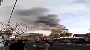 ساختمان پلاسکو تهران اتش گرفت