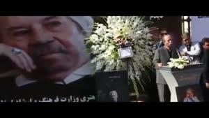 دردل احساسی بزرگ آقای سینمای ایران با مرحوم داود رشیدی