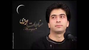 مناجات 94 محمد معتمدی در دستگاه همایون