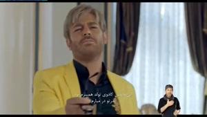 دانلودفیلم آینه بغل محمدرضا گلزار با کیفیت 1080