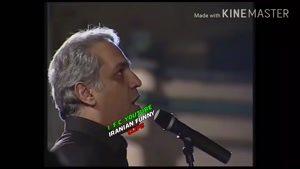 اجرای سرود وطن با صدای مهران مدیری
