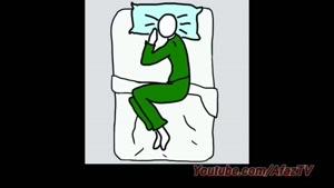 شخصیت شناسی از روی نحوه خوابیدن