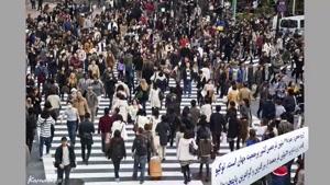 حقایق جالبی دریاره ژاپن