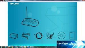 آموزش کامل نصب و راه اندازی مودم اینترنت