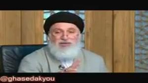 از بین بردن زگیل و خال در طب اسلامی