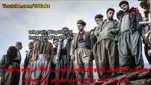 دانستی های کردستان