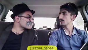 گلچینی از ویدیو های رضا بابایی