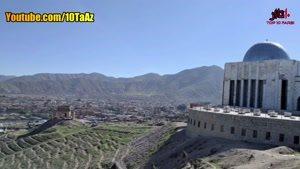 دانستی های شهر کابل