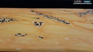 نقاشی خط ، خوشنویسی ، تابلوهای نقاشی خط ، مربع مربع