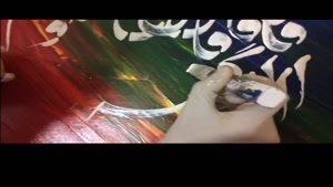 تابلو نقاشی خط ، نقاشیخط روی بوم ، طرح نقاشی خط ، احمد دیزرانی