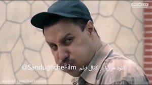 فیلم سینمایی هزارپا کامل