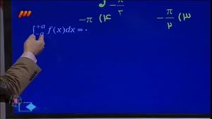 کنکور آسان است - درس ریاضی