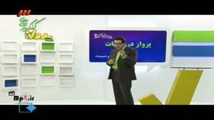 پرواز کنکوری ها - ادبیات فارسی