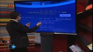 کنکور آسان است - ریاضی