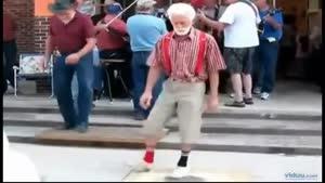 رقص فوقعلاده پیر مرد - آخرشه