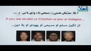فارغ از هر دین و مذهبی همه آزادگان جهان این کلیپ یک دقیقه ای تاثیرگذار و تکان دهنده رو ببینند