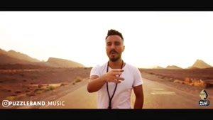 دانلود موزیک ویدیو صاف و سادی با صدای علی رهبری و آرین بهاری