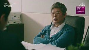 سریال کره ای خانم حمورابی قسمت دوازدهم