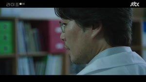 سریال کره ای زندگی قسمت پنجم