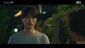 سریال کره ای زندگی قسمت هفتم