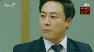 سریال کره ای خانم حمورابی قسمت هشتم