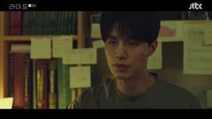 سریال کره ای زندگی قسمت هشتم