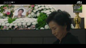 سریال کره ای زندگی قسمت دوازدهم