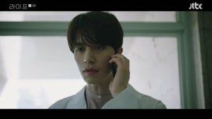 سریال کره ای زندگی قسمت ششم