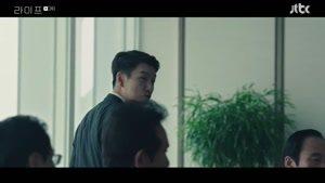 سریال کره ای زندگی قسمت دوم