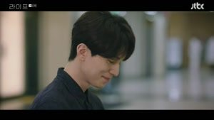 سریال کره ای زندگی قسمت سیزدهم