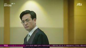 سریال کره ای خانم حمورابی قسمت چهاردهم