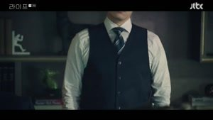 سریال کره ای زندگی قسمت سوم