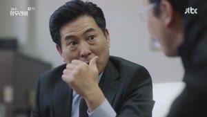 سریال کره ای خانم حمورایی قسمت هفتم