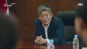 سریال کره ای خانم حمورابی قسمت شانزدهم