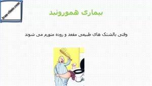 مرکز درمان با لیزر