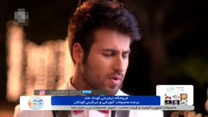 سریال هندی تویی عشق من دوبله فارسی  قسمت ۵۷