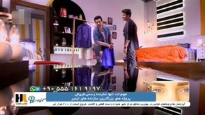 سریال تویی عشق من دوبله فارسی قسمت 9