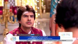 سریال هندی تویی عشق من دوبله فارسی قسمت ۷۳