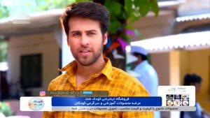 سریال هندی تویی عشق من دوبله فارسی قسمت ۸۳