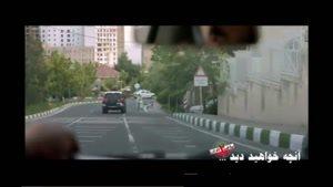 دانلود سریال ساخت ایران فصل دوم قسمت ۱۴