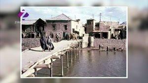 پل يك پيسه گى در شهر كابل